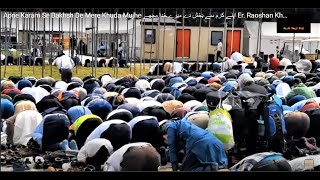 Apne Karam Se Bakhsh De Mere Khuda Mujhe  اپنے کرم سے بخش دے میرے خدا مجھے  Er. Roushan Khan Sahib
