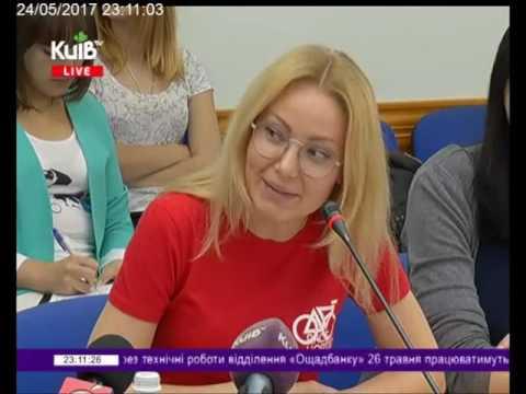 Телеканал Київ: 24.05.17 Столичні телевізійні новини 23.00