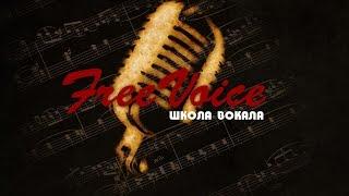 Уроки вокала. Киев. Как заниматься вокалом дома 2ч - распевки. Как научиться петь