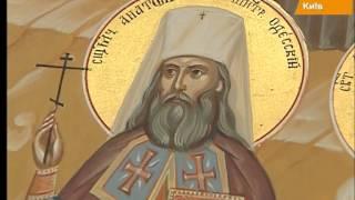 В Украинском доме поселились редкие иконы
