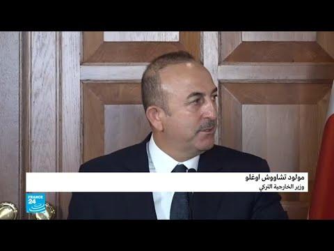 وزير الخارجية التركي يعلق على استجواب جمال خاسقجي  - نشر قبل 3 ساعة