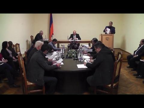 Սիսիանի համայնքի ավագանու նիստ 15.02.2019