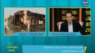 عبدالتواب: إنشاء مدينة تجارية لتخفيف الضغط على محافظة القاهرة