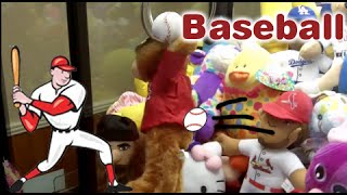 Major League Baseball plush wins, Bear by the ball! - Claw Machine Wins