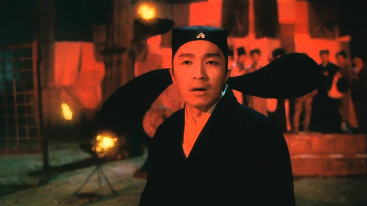 Forbidden City Cop (1996)