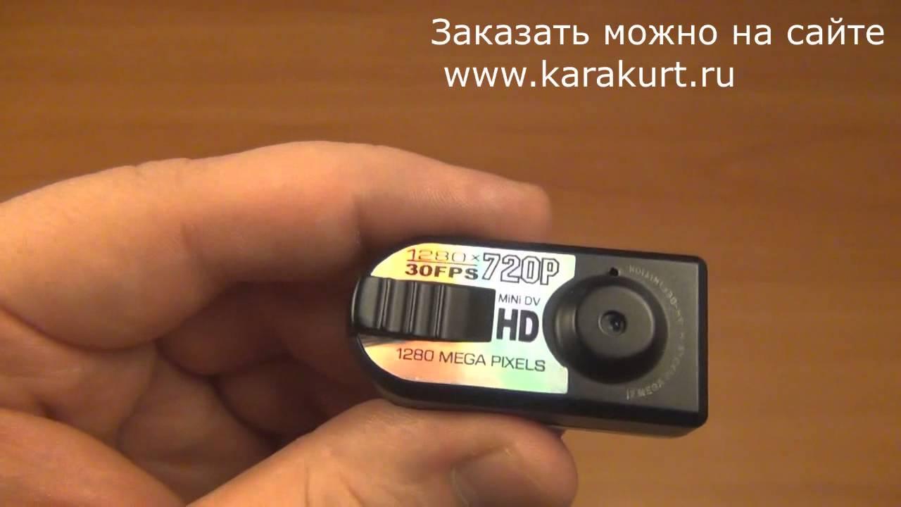 Скрытая мини видеокамера с датчиком движения для автомобиля