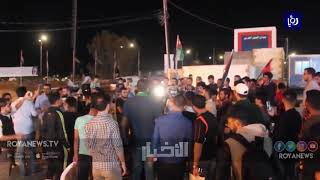 احتجاجات شعبية واسعة في معظم أنحاء المملكة رفضاً لسياسة الحكومة الاقتصادية - (2-6-2018)