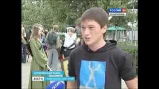 """ВЕСТИ 24 о ПРОЕКТЕ """"JOY"""" от GENESIS.TV"""