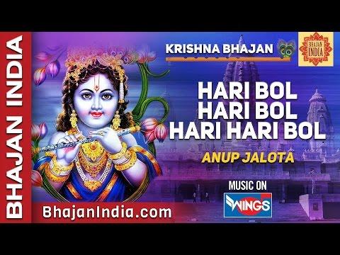 Krishna Bhajan - Hari Bol Hari Bol Hari Hari Bol by Anup Jalota