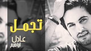 عادل إبراهيم - تجمل (النسخة الأصلية)   2012