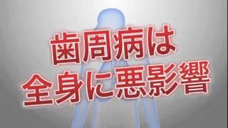 アセス(第3類医薬品)|佐藤製薬