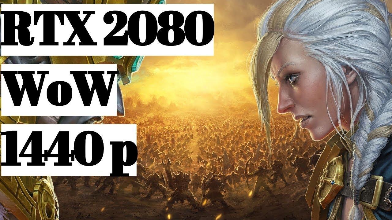 RTX 2080 World Of Warcraft Gameplay 1440p