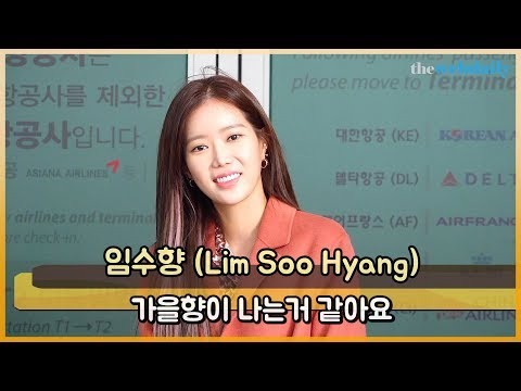"""Upcoming Drama. August (2020). """"When I Was The Prettiest"""" lim Soo hyang and ji soo from YouTube · Duration:  1 minutes 40 seconds"""