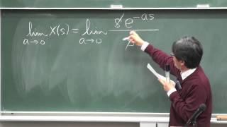 物理情報数学C ラプラス変換の性質,ラプラス変換を用いた微分方程式 解法