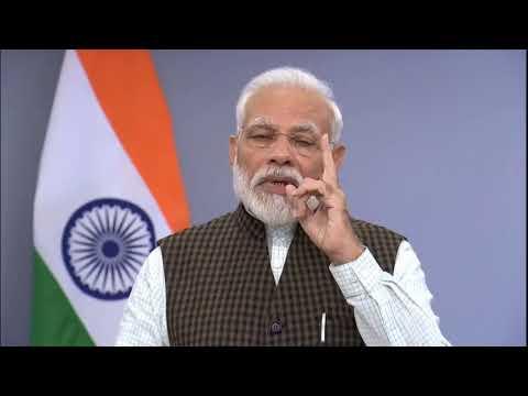PM Shri Narendra Modi's address to the nation #AyodhyaVerdict