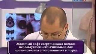 видео Лучший зерновой кофе