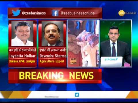 Government agencies get approval on onion import   सरकारी एजेंसियों को प्याज इंपोर्ट की मंज़ूरी