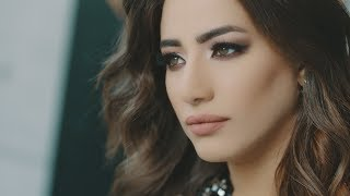 هايدي موسى | انا اتعودت | Haidy Moussa | Ana Etaawedt | Music Video