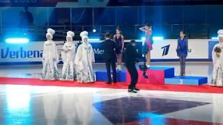 Чемпионат России по фигурному катанию 2020 Женщины Произвольная программа