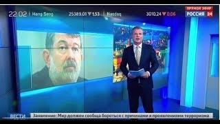 МАЛЬЦЕВ НА ЦЕНТРАЛЬНЫХ КАНАЛАХ РОССИЯ 24.