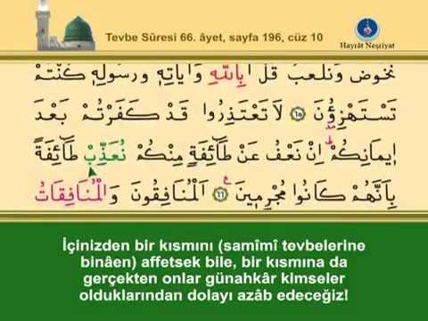 10.Cüz Kuran-ı Kerim Hatim - Maher al Muaiqly