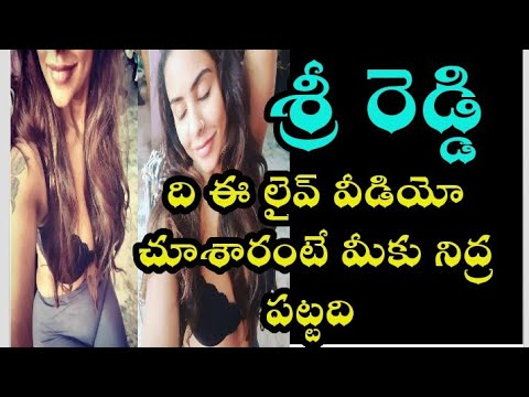 Sri Reddy Hot Live Video leaked Unseen Video
