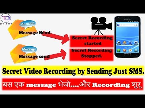 Secret Recording by Sending SMS | Secret Video Recording |ur TECH DOST