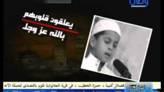 سلسلة اطفال المنابر و اطفال الحسينيات
