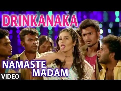 Drinkanaka Video Song || Namaste Madam || Geeta Ravindran, Nagendra Prasad