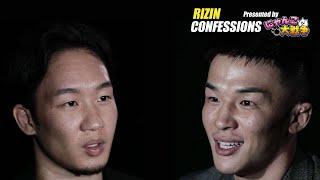 RIZIN FIGHTING FEDERATION:【番組】RIZIN CONFESSIONS #79