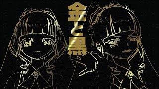 【#022】初代VS二代目DWU 危険なふたり! DWUはねむれない【黒対金】