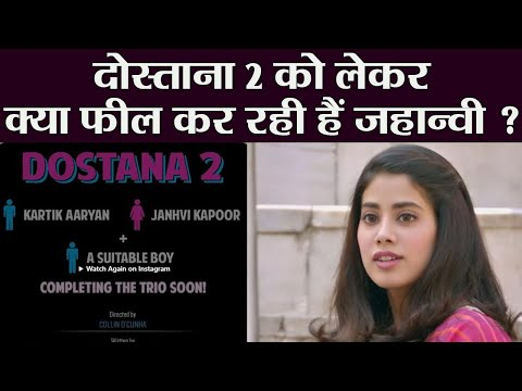 Jhanvi Kapoor opens up about Dostana 2 | FilmiBeat Mp3