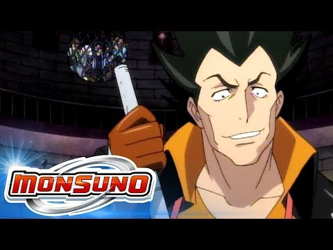 Monsuno | Captured by a Crazy Man
