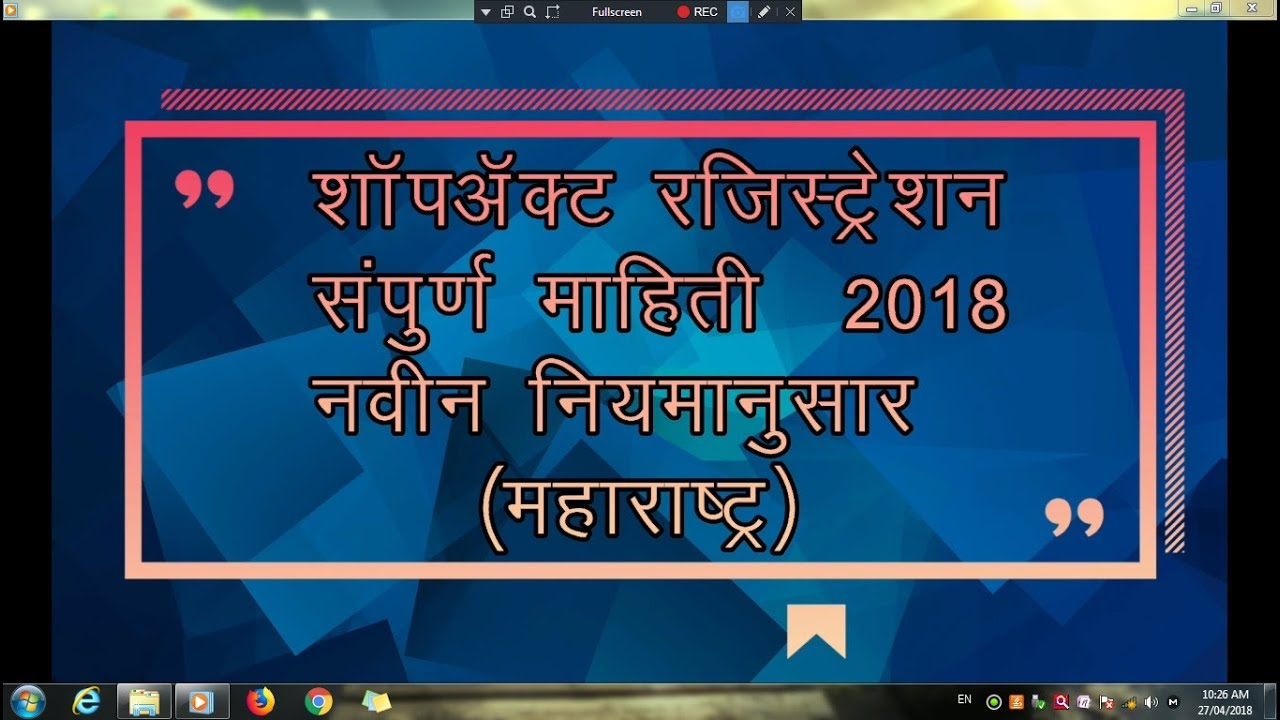 Happy birthday song online mp3 free download in hindi mr jatt