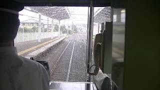 西武鉄道 南入曽臨時停車 南入曽手前~入曽