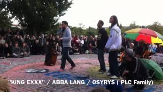 King Exxx @ Mauerpark support Abba Lang - Osyrys