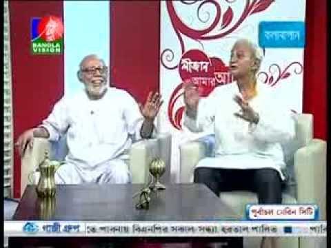 AMAR AMI   A.T.M. SHAMSUZZAMAN & PRABIR MITRA   WWW.LEELA.TV