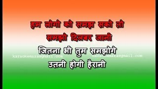Phir Bhi Dil Hai Hindustani (Title Song) - Karaoke - Udit Naraya