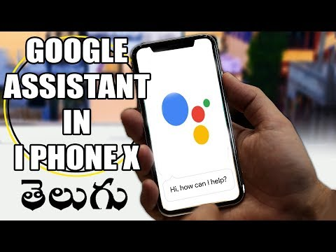 Google Assistant In Iphone X In Telugu | 100% Working | First Video In Telugu
