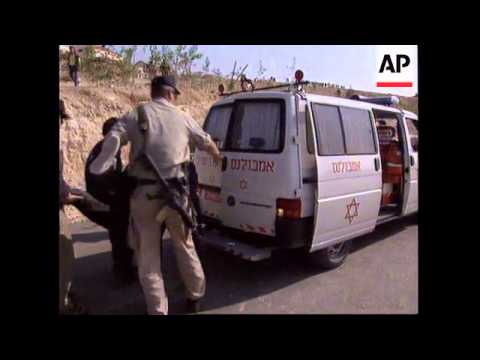 ISRAEL: BEDOUIN TRIBE FORCED OFF LAND TO EXPAND JEWISH SETTLEMENT