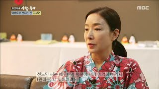 [Human Documentary People Is Good] 사람이 좋다 -  After divorce, I met Jeon No-min 20171105