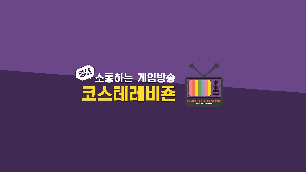 Samsung C49RG90 32:9 5120x1440 monitor | [H]ard|Forum