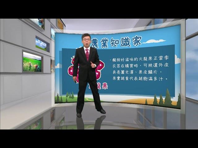 2020.06.29─嘉愷農業氣象週週報