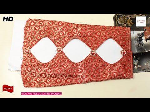 Designer Sleeve Cutting & Stitching, डिज़ाइनर स्लीव बनाये इस आसान तरीके से