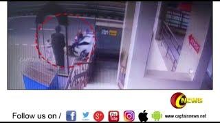 Coimbatore Audi Car Accident CCTV Footage | கோவை கார் விபத்து cctv காட்சிகள் வெளியீடு