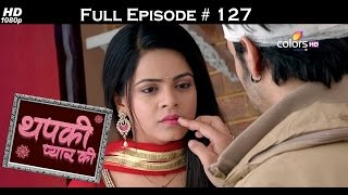 Thapki Pyar Ki - 17th October 2015 - थपकी प्यार की - Full Episode (HD)
