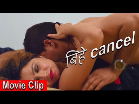 Marriage cancel || Kafal Pakyo || Movie Clip