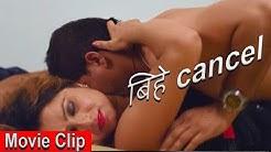 Marriage cancel    Kafal Pakyo    Movie Clip
