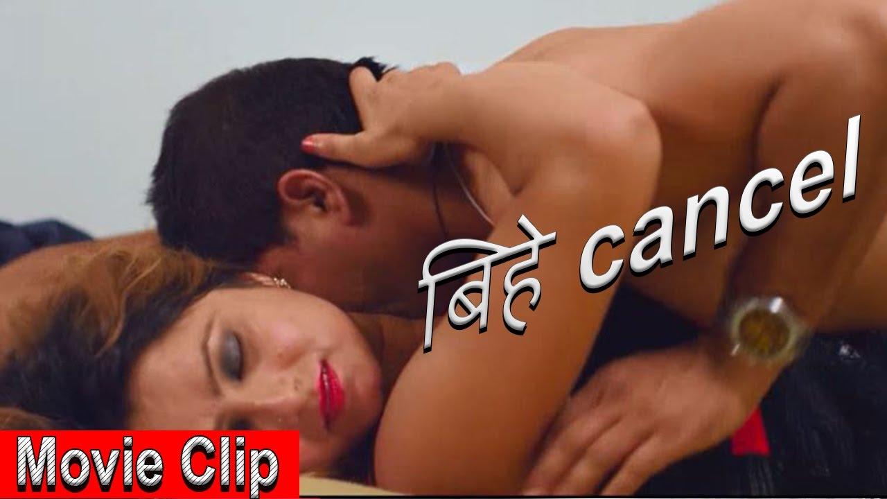 Download Marriage cancel || Kafal Pakyo || Movie Clip