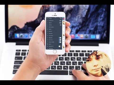 Царский вк бесплатно на Iphone новый способ ! Как скачать царский вк на айфон Vk Pro